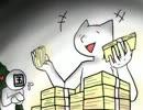【対人戦】AAたちの桃鉄実況 第03期 7年目前半【ゆっくり字幕実況】 thumbnail