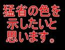 【BW2実況】 廃人的神読型黒白弍式完全攻略 No.07 【下水】
