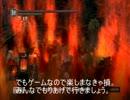 【ダークソウル】35の研究 その1(天の川:擬態)