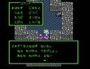 【FC版】ドラクエ4 いろいろやろうぜ字幕プレイ その2