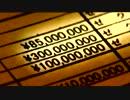 ヤクザマネー ~社会を蝕む闇の資金~ (02 of 02)