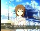 アイドルマスタープレイ動画 雪歩の世界 第49週/休日イベント