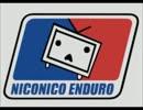 2012 NicoNico Enduro Club GP Round2