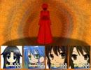 【RPGツクール】ドリームストーリー 第3章 Cパート