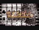 【初音ミクAppend】モノグサガール【オリジナルPV】