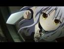 Angel Beats! 全話パック『第2話~第13話』