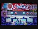 3DS 太鼓の達人 ちびドラゴン - おに「Tell Your World feat....