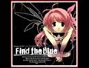 【Chaos;head】 Find the blue 【歌ってみた】