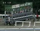 2008年10月7日 金沢競馬場 第28回白山大賞典(JpnIII) スマートファルコン
