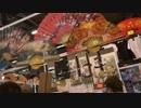 ジャパンエキスポの韓国ブースの酷さが分かる動画