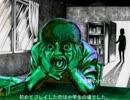 ◆マイトアンドマジック6を容赦なくプレイ◆ その1 [ Might and Magic Ⅵ ]
