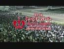 2012年 第14回ジャパンダートダービー(JpnI) ハタノヴァンクール