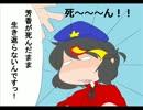 適当東方マンガ(四コマオンリー)7