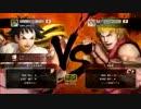 PS3【スパⅣAE】生主対決!フーゴ(ケン)vsミケねこ(まこと) その1