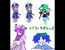大妖精のソードワールド2.0【18-6】