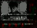 ◆マイトアンドマジック6を容赦なくプレイ◆ その2 [ Might and Magic Ⅵ ]