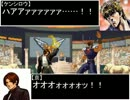 【MUGEN】KING OF FIGHTERS X part64