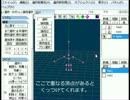 Easy3d専用3dモデル講座1