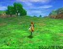 RPGフィールドミュージックミックス