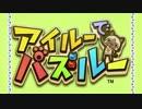 ゲームのじかん 第98回 2/4