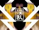 【HIWIRE】淫乱テディベアのうた 削除回避ガチ修正版