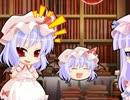 ショートコント第72話 『荒ぶる!う~なび』