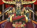 暗黒DIE将軍 【兄貴誕生祭】