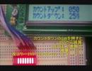 マイコン制御プログラミング設計、組込み制御LCD編2 カウンター