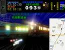 電車でD ClimaxStage 第16,17話BGM Remix「Crazy Damm My Heart&FinalBlow」