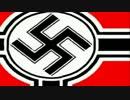 第二次世界大戦 ドイツ