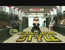 [K-POP] PSY (Starring HyunA(4Minute)) - GANGNAM STYLE (MV/HD)