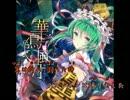 【東方ニコカラ】Ref-Rain【on vocal】