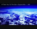 【NNI】I'll Take You To The Star【Drum'n'Bass】