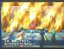 ファイナルファンタジー4DS ルビカンテ戦