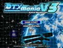 【DTXMania】Through The Fire And Flames【キーボードプレイ】