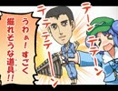 【東方手書き】逆『転』東方 永夜抄 第三話【逆『転』-03】