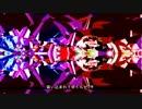 【鏡音リン】 モンキーダンスの洗脳術 【オリジナル】