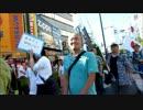 7/16 「民主党を許さない国民デモ行進」を撮影してきたよ^^  ⑨