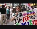 在特会【脱原発デモに怒りのカウンター】(ダイジェスト福岡)