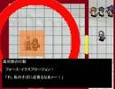 【SW2.0】バルナッド・キャンペーン9-8【卓M@s】