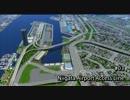 新潟市再現マップ #03 新潟空港アクセス鉄道 Nico Nico ver.【A列車で行こう9】