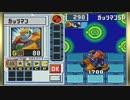 ロックマンエグゼ4 トーナメント レッド