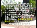 生活保護>4千人の日本人人質の命と引き換え