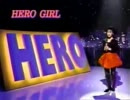 河田純子「HERO GIRL」