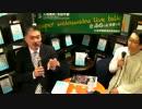 『プラグマティズムの作法』藤井聡さんライブトーク@ふらっとすぽっと【super wakuwaku live talk】