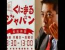 2012.7.20(金) くにまるジャパン 佐藤