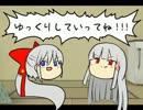 【銀歌姉妹】1秒だけアって歌わせて誰が一番伸びるか選手権【UTAU】