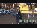 KERAファッションショー「ミルフルール」2012