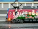 【けいおん!】HOゲージのけいおん電車を作ってみた【未完成】