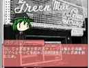 【ゆっくり】幻想郷文芸部のクトゥルフ神話TRPG【死者のストンプ・1】